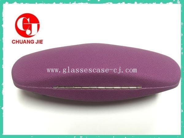 ChuangJie 8032 Colored PU Case (New)