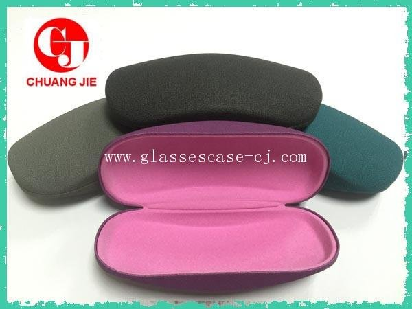 ChuangJie 8032 Colored PU Case (New)