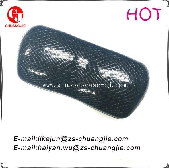ChuangJie 8050 PU Sun Glassescase