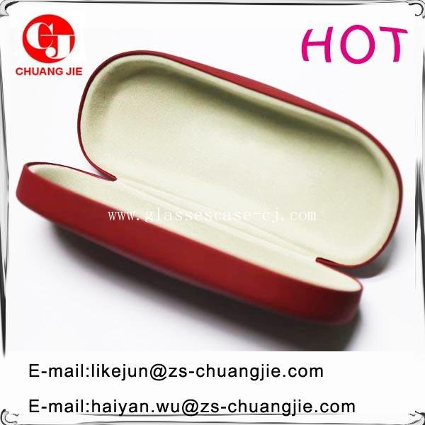 ChuangJie 8074 PU Glasses Case