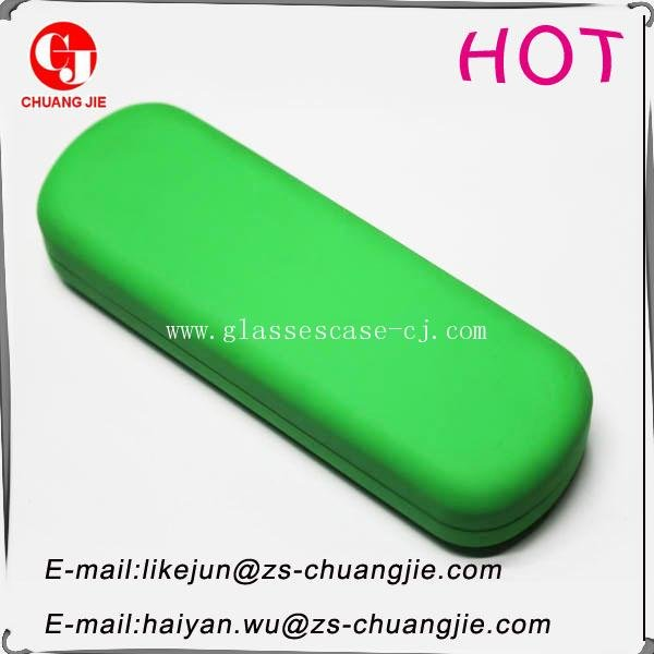 ChuangJie 8139 PU Glasses Case