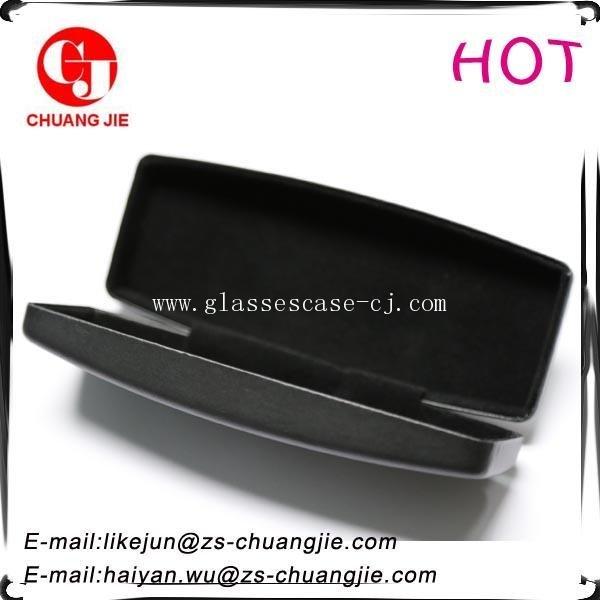 ChuangJie 8003 PU Glasses Case