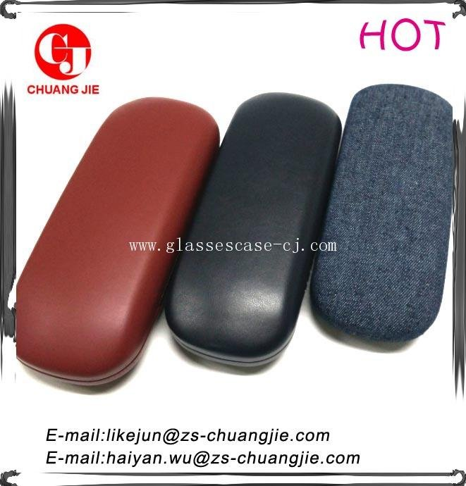 ChuangJie 8044 PU Glasses Case