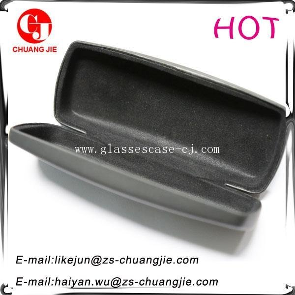 ChuangJie 8046 PU Glasses Case