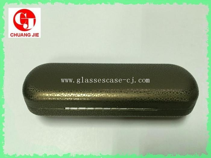 ChuangJie 8139 Light Glasses Case (New)