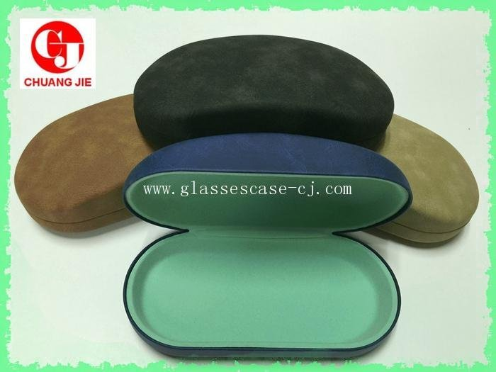 ChuangJie 8168 Fashion Style Glasses Case (New)
