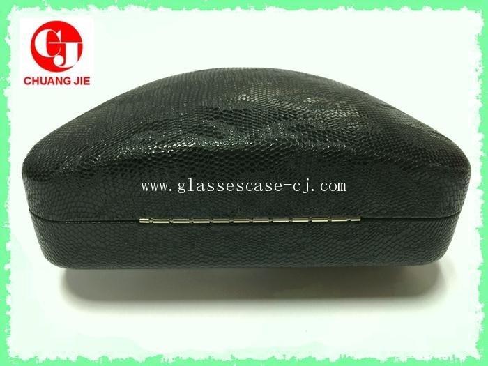 ChuangJie 8138 Black PU Glasses Case (New)