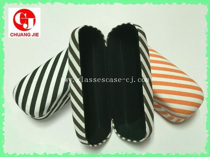 ChuangJie 8129 PU Glasses Case (New)